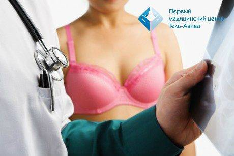 Метод замораживания опухоли молочной железы