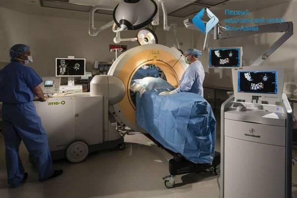 Использование системы O-ARM для операций на головном мозге